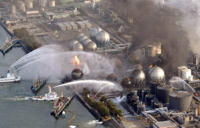The Third Anniversary of the Start of the Fukushima Catastrophe