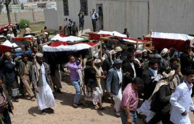 Turning a Wedding Into a Funeral: US Drone Strike in Yemen Killed as Many as 12 Civilians