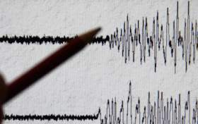 Oklahoma Gets Hit with 20 Earthquakes in One Day