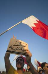 Bahrain Violence Brings Arrests