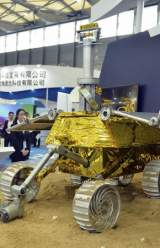 China Launch a Historic Moon Rover Monday