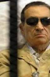 Retrial of Former Egyptian President Mubarak